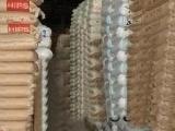 营口市 现货AS塑胶原料颗粒 泰国拜耳 552495