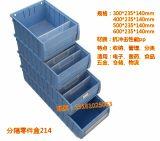 供应北京格诺分隔零件盒五金工具收纳盒500乘235乘140