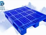 长寿塑胶托盘长寿塑胶托盘厂家批发价格1212