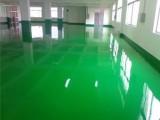 广州市天河区环氧地坪漆工程公司