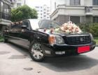 上海凯迪拉克跑车租借 上海凯迪拉克跑车借用 广告拍摄展览展示