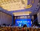 天津灯光音响出租专业舞美设备租赁厂家
