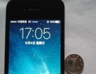 iphone4s国行出手