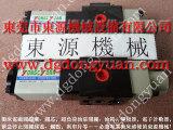 LPD-65冲床摩擦片,大量10型万向节头,现货S-350-