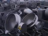 二手不锈钢夹层锅 颗粒机 混合机 搪瓷反应釜 冷凝器