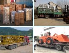 惠州到大连物流公司 货运往返专线 整车零担通达四方