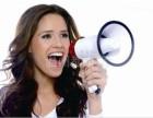 重庆心理学 定位学 行销学 NLP 教练技术 演讲学