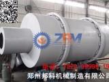 江西时产 2.7x24m煤泥烘干机设备,BK厂家为您定做!