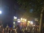 火火火灞桥纺织城美食街旺铺转让