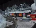 冰雕展出租租赁大型冰雕设计制作冰雕展展览出租