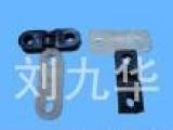 专业销售绝缘子压线板 塑料压线片 塑料压线夹