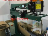 自动钉箱机厂家高速钉箱机伺服自动钉箱机脚踏钉箱机纸箱打钉机