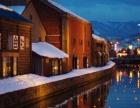 冬季到日本来看雪我在岛国的北海道等你