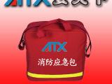 厂家直供十件套消防应急包 火灾逃生安全包 反光警示条纹 可定制