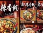 蒸膳美中式营养快餐加盟 中餐 投资金额 1-5万元