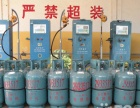 郑州汇鑫液化气配送站 专业液化气配送 可开发票