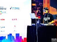 北京较好的DJ学校,北京哪里有DJ培训,北京DJ培训