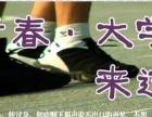 凤岗网络教育培训