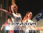 济宁专业礼仪模特公司,路演商演演员团队 一手资源