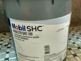 Mobilith SHC 100,美孚力富SHC100润滑脂