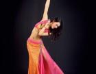 北碚成人舞蹈培训班 爵士舞 肚皮舞 钢管舞 热舞