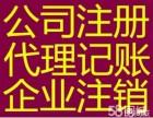 松江叶榭注册公司,叶榭公司注册流程,叶榭注册公司高额返税
