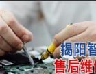 专业维修服务电子科技产品