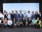 2018级入学的中国社科院与美国杜兰大学双证能源硕士