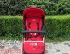 小龙哈彼LC598婴儿车低价处理