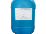 供应包邮高效环保通用除蜡剂  专业生产供应通用除蜡剂  淘