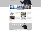 北京西直门网建公司 首年建站免费送国际域名