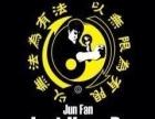 青海搏击格斗协会散打截拳道双节棍泰拳培训