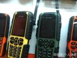 讯风S1 三防军用手机 带GPS 硬件对