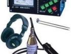 专业仪器各种水管漏水检测地下水管暗管等维修