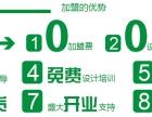 重庆集成墙面厂家直供 0加盟费 专卖店免费设计