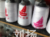 厂家专业生产白色尼龙线宝塔线施工线建筑工
