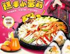 抚州韩式料理 投资小 回本快 月入上万