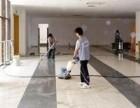 广州越秀区专业地板打蜡抛光荔湾区新家清洁地板打蜡公司