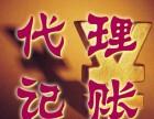 资讯:天津南开公司注册网站要多少钱