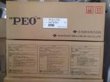 建筑水泥砂浆专用分散增稠剂聚氧化乙烯PEO厂家批发