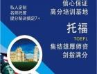 慧学教育-出国留学语言学习专家,现在报名立减300