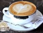 特色咖啡店加盟--爵士岛咖啡加盟