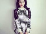 2014秋冬韩版新款女装性感透视蕾丝拼接条纹中长款针织衫毛衣女