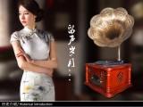 深圳美韵声品牌丨经典国学留声机丨复古留声机丨仿古留声机