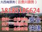 东莞到衢州直达汽车客车18185185624高快大巴