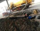 大型机械设备疏通各类管道,高压水清洗疏通管道,专车清理化粪池