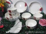15头陶瓷餐具碗 盘 礼品套装 餐饮套装 创意韩式骨瓷具 瓷器