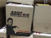 浙江超威免维护电池|江苏免维护电池价格