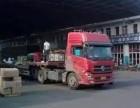 宁波奉化市江口街道物流公司