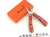 凯马特途舒系列 A型不锈钢户外多功能工具钳多用刀,折叠刀、钳